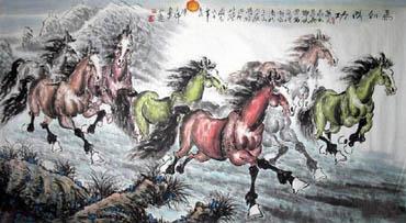 Chen Tian Xiang