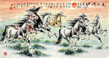Chen Tian Xiang Chinese Painting 4736007