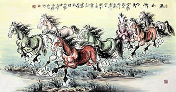 Chinese Horse Painting,70cm x 180cm,4736012-x