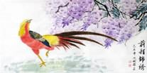 Chinese Pheasant  Paintings