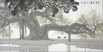 Chinese Trees Paintings
