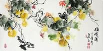 Chinese Vegetables Painting