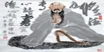 Chinese Zen Buddhism Painting