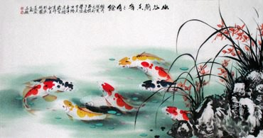 Chinese Koi Fish Painting,69cm x 138cm,2078018-x