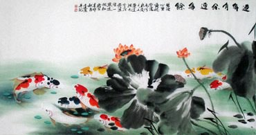 Chinese Koi Fish Painting,69cm x 138cm,2078020-x