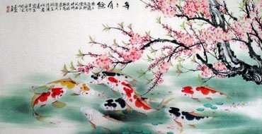Chinese Koi Fish Painting,69cm x 138cm,2078023-x