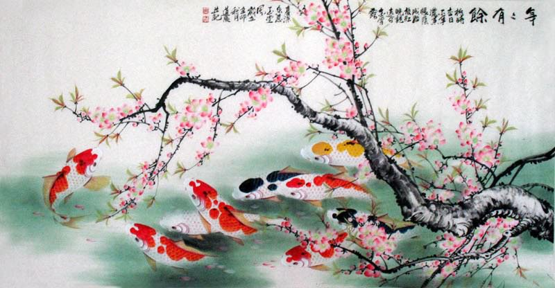 Chinese koi fish painting 2078025 69cm x 138cm 27 x 54 for Chinese coy fish