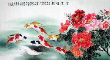 Chinese Koi Fish Painting,69cm x 138cm,2078029-x