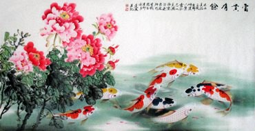 Chinese Koi Fish Painting,69cm x 138cm,2078030-x