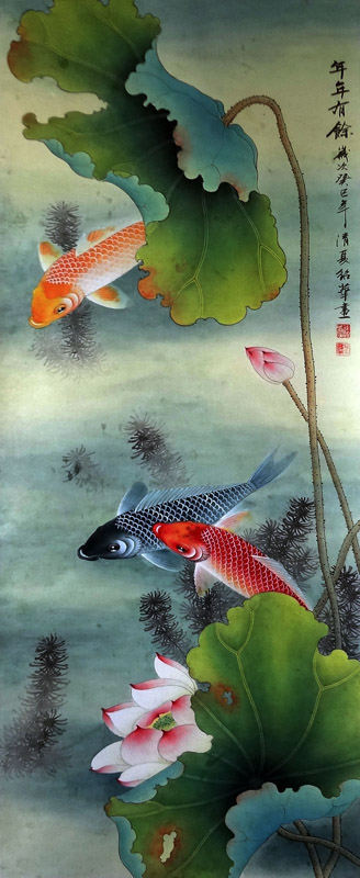 Chinese koi fish painting 0 2313009 50cm x 130cm 19 x 51 for Koi fish artwork