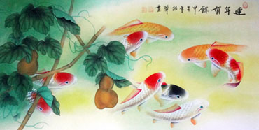 Chen Shao Hua Chinese Painting 2313012