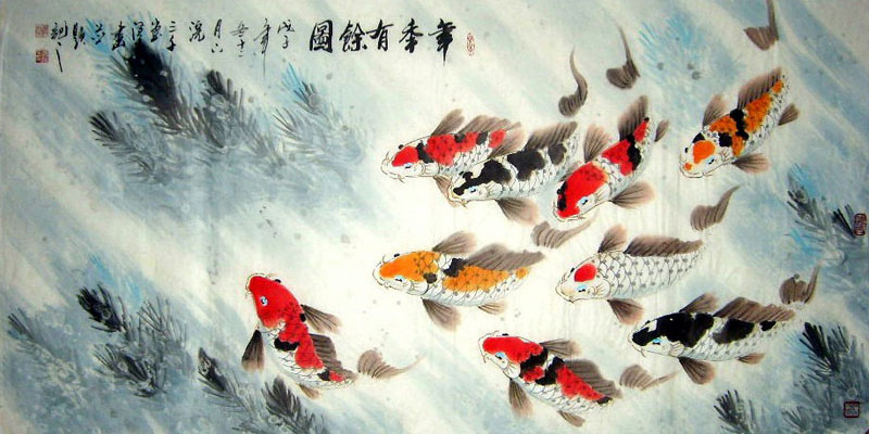 Chinese koi fish painting 2326016 69cm x 138cm 27 x 54 for Chinese coy fish