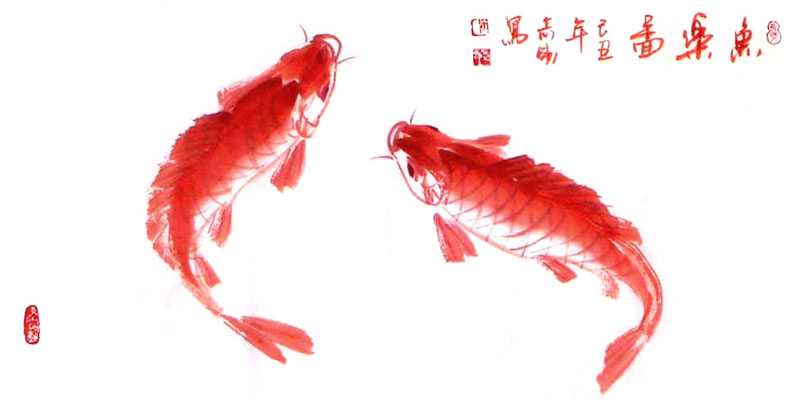 Chinese drawings of fish images galleries with a bite for Chinese coy fish