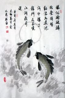 Chinese Koi Fish Painting,69cm x 46cm,2360019-x