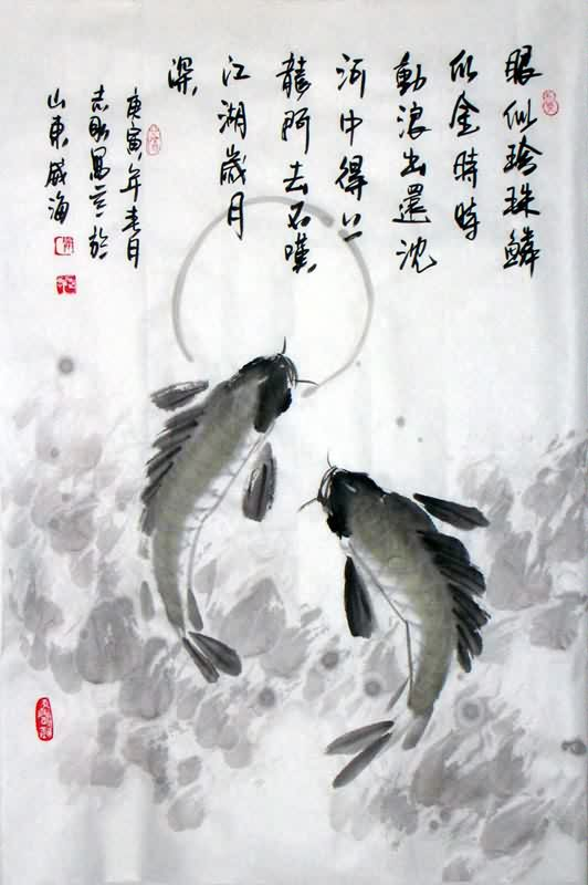 Chinese koi fish painting 0 2360019 69cm x 46cm 27 x 18 for Koi fish price guide