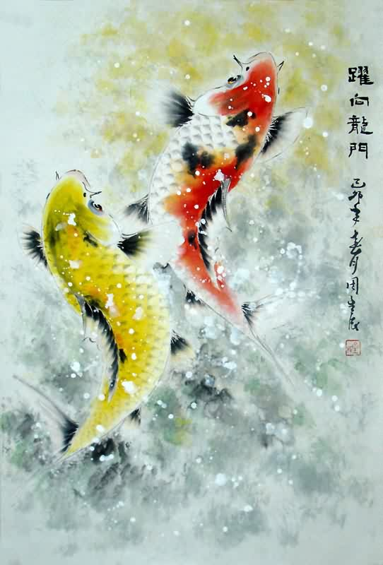 Chinese koi fish painting 0 2378002 69cm x 46cm 27 x 18 for Chinese coy fish