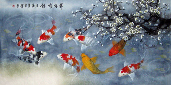 Chinese koi fish painting 0 2381001 66cm x 136cm 26 x 53 for Chinese coy fish