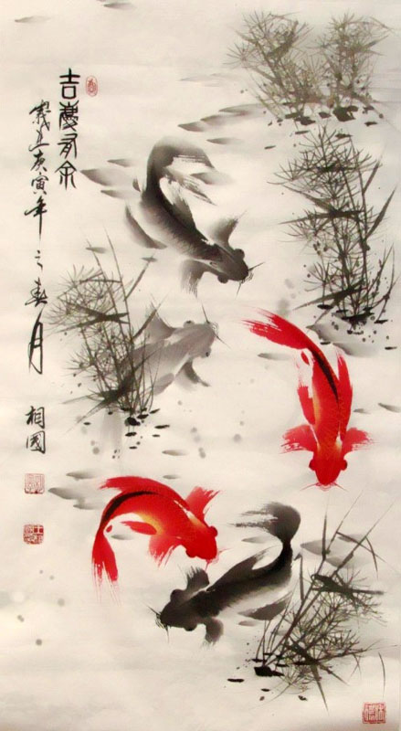 Chinese brush painting fish hot girls wallpaper for Chinese coy fish