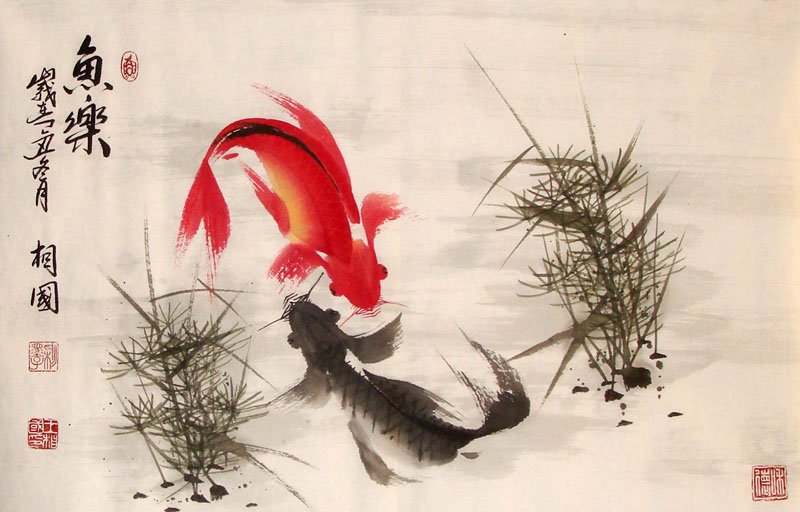 Chinese Koi Fish Painting 0 2382004 69cm X 46cm 27〃 X 18〃