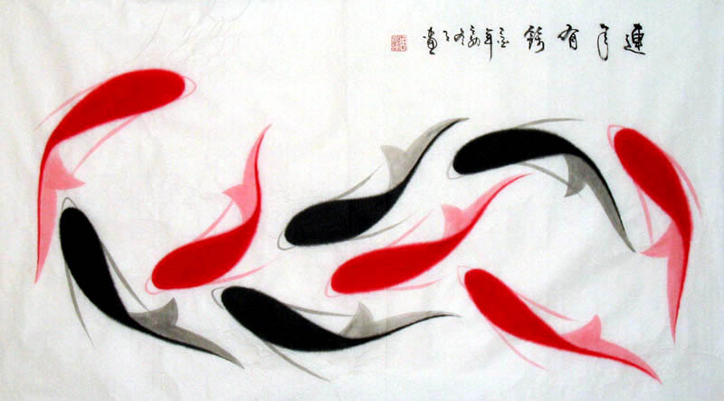 Chinese koi fish painting 0 2383006 54cm x 97cm 21 x 38 for Chinese coy fish