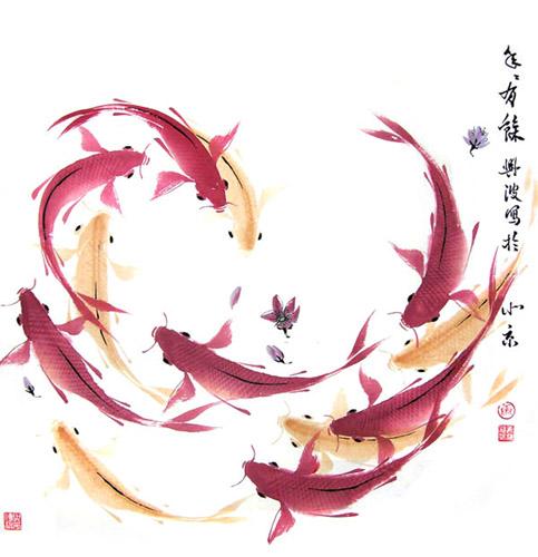 Chinese koi fish painting 0 2386002 69cm x 69cm 27 x 27 for Chinese art koi fish
