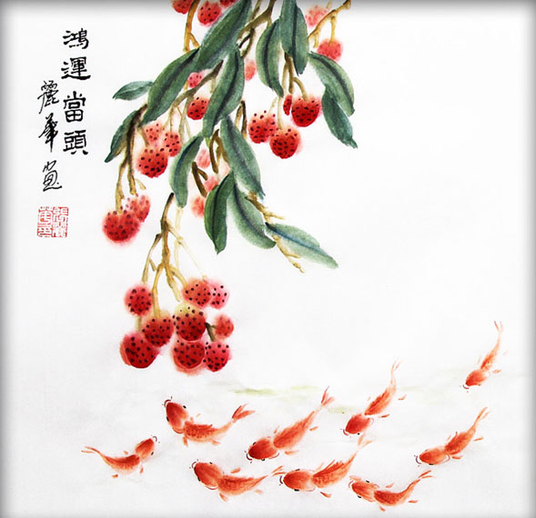 Chinese koi fish painting 2485076 34cm x 34cm 13 x 13 for Chinese koi fish painting