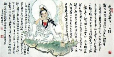 Yang Hui Chinese Painting 3518057