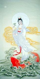 Kang Hai Men