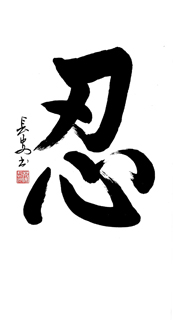 Chinese Kung Fu Calligraphy,50cm x 100cm,5908033-x