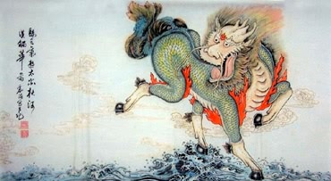 Chinese Kylin Painting,55cm x 100cm,4317001-x