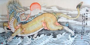 Chinese Kylin Painting,66cm x 130cm,4317002-x