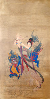 Chinese Kylin Painting,66cm x 130cm,4506002-x