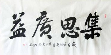 Lin Ting Yu Chinese Painting 51073002