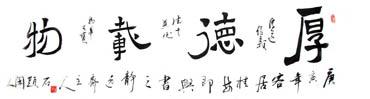 Chen Feng