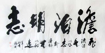 Li Jin Mu