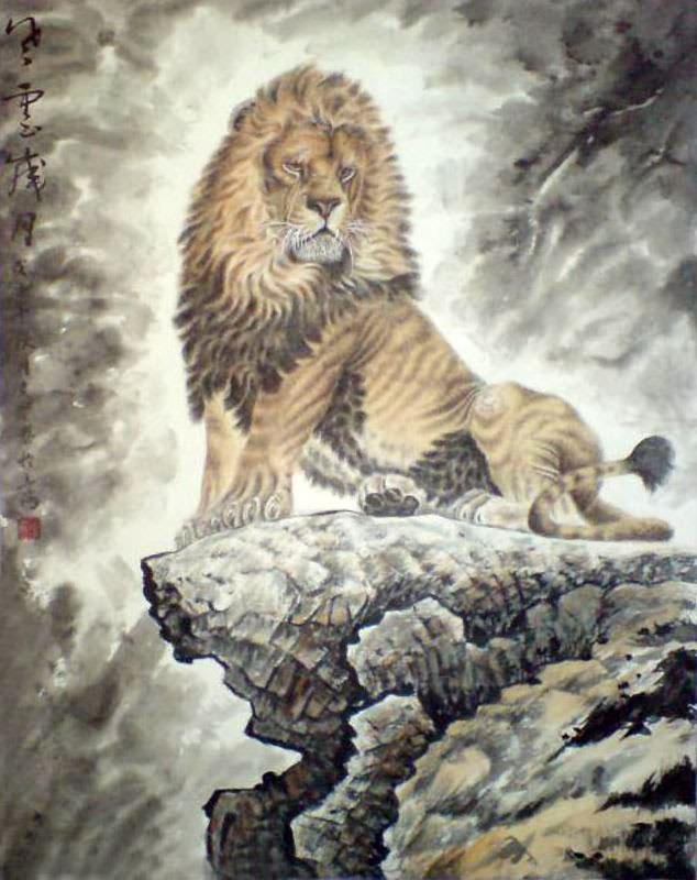 Chinese Lion Painting ...