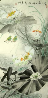 Su Yu Shi Chinese Painting 2323004