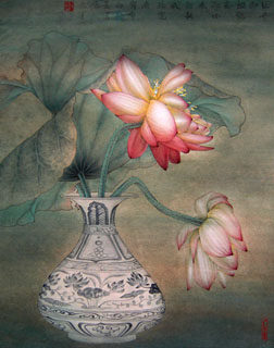 Li Fu Qiang Chinese Painting 2330005