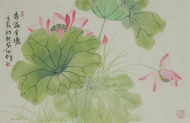 Chinese Lotus Painting,46cm x 70cm,2388012-x