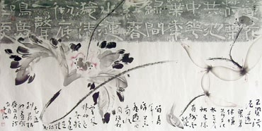 Chinese Lotus Painting,66cm x 136cm,2424002-x