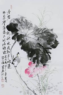 Wei Rong Fu