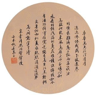Chinese Love Marriage & Family Calligraphy,33cm x 33cm,5908006-x