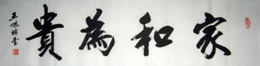 Chinese Love Marriage & Family Calligraphy,34cm x 138cm,5927005-x