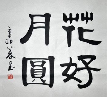Gong Gu