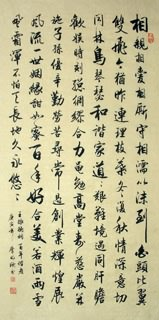Chinese Love Marriage & Family Calligraphy,69cm x 138cm,5948009-x