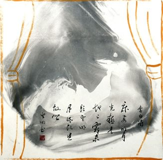 Chinese Love Marriage & Family Calligraphy,50cm x 50cm,5955001-x