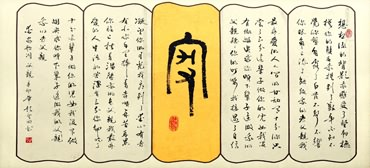 Chinese Love Marriage & Family Calligraphy,69cm x 138cm,5955006-x