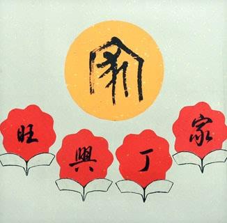 Peng Wang Ming
