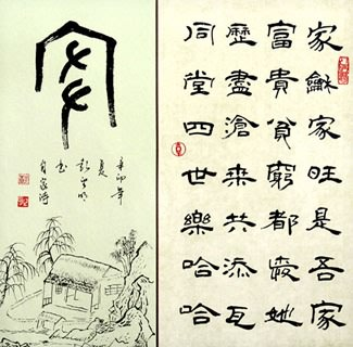 Chinese Love Marriage & Family Calligraphy,50cm x 50cm,5955050-x
