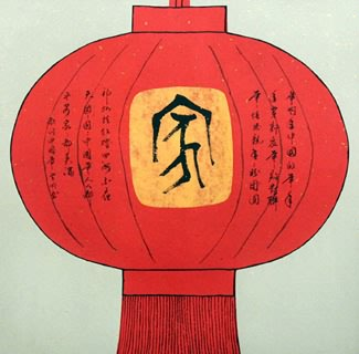 Chinese Love Marriage & Family Calligraphy,50cm x 50cm,5955059-x